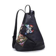 Chinoiserie вышивка нейлон Рюкзаки Мода Национальный стиль ручная вышивка Оксфорд рюкзаки wemen большой мешок черный рюкзак