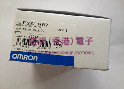 OMRON new original E3S R67 photoelectric switch
