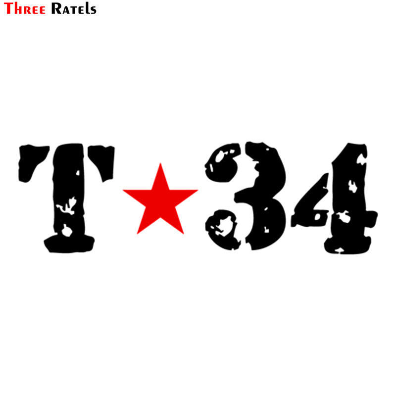 Three Ratels TZ-1223 10*31.9cm 1-4 Pieces T-34 Tank Red Star Ussr Car Sticker Funny Car Stickers Decals