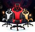 Jogo de alta qualidade cadeira cadeira carro esportivo capaz de mentir levantamento braço da cadeira do escritório cadeira do computador