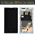 Display lcd + digitador touch tela com assembleia quadro para nokia lumia 1020 + ferramentas frete grátis