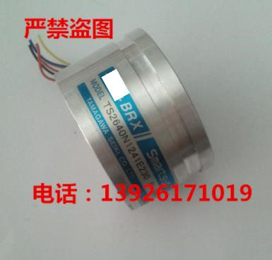 Rotary Encoder BRX TS2640N1241E230 Resolver Used Tested Working