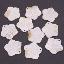 10 PCS 40mm Fives Petal Shell Natural White Mother of Pearl Top Hole Loose Beads lots 10 pcs 18mm white shell six petal flower mother of pearl loose beads