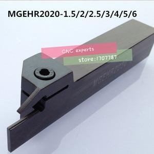 MGEHR2020-1.5 MGEHR2020-2 MGEH