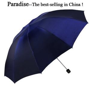 Windproof Travel Umbrella Larg