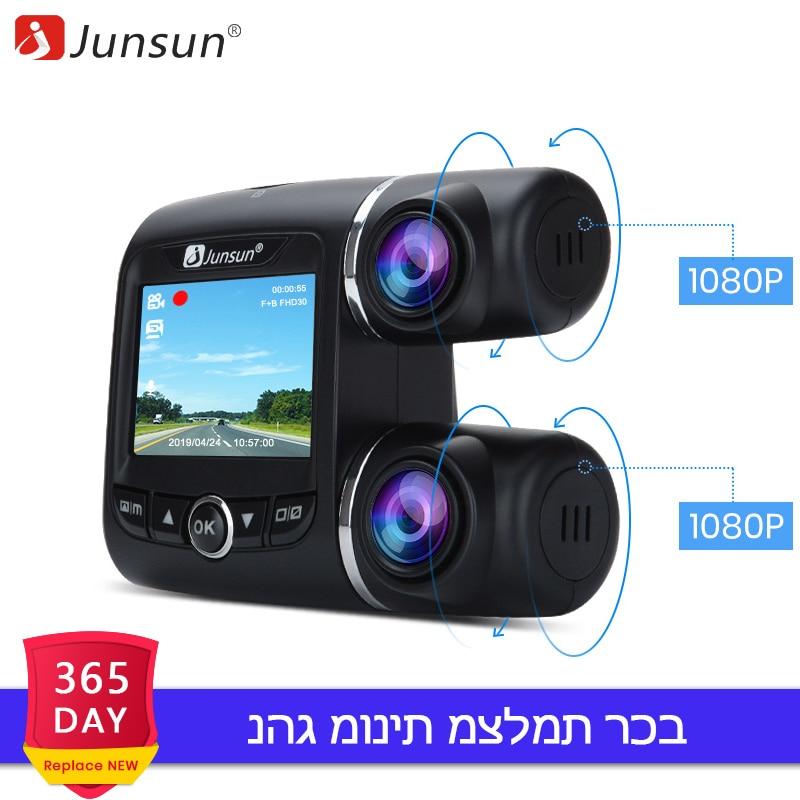 Junsun Car DVR Sensor Truck Gps-Tracker Dash-Camera Uber Wifi Inside Sony Lyft Dual Auto