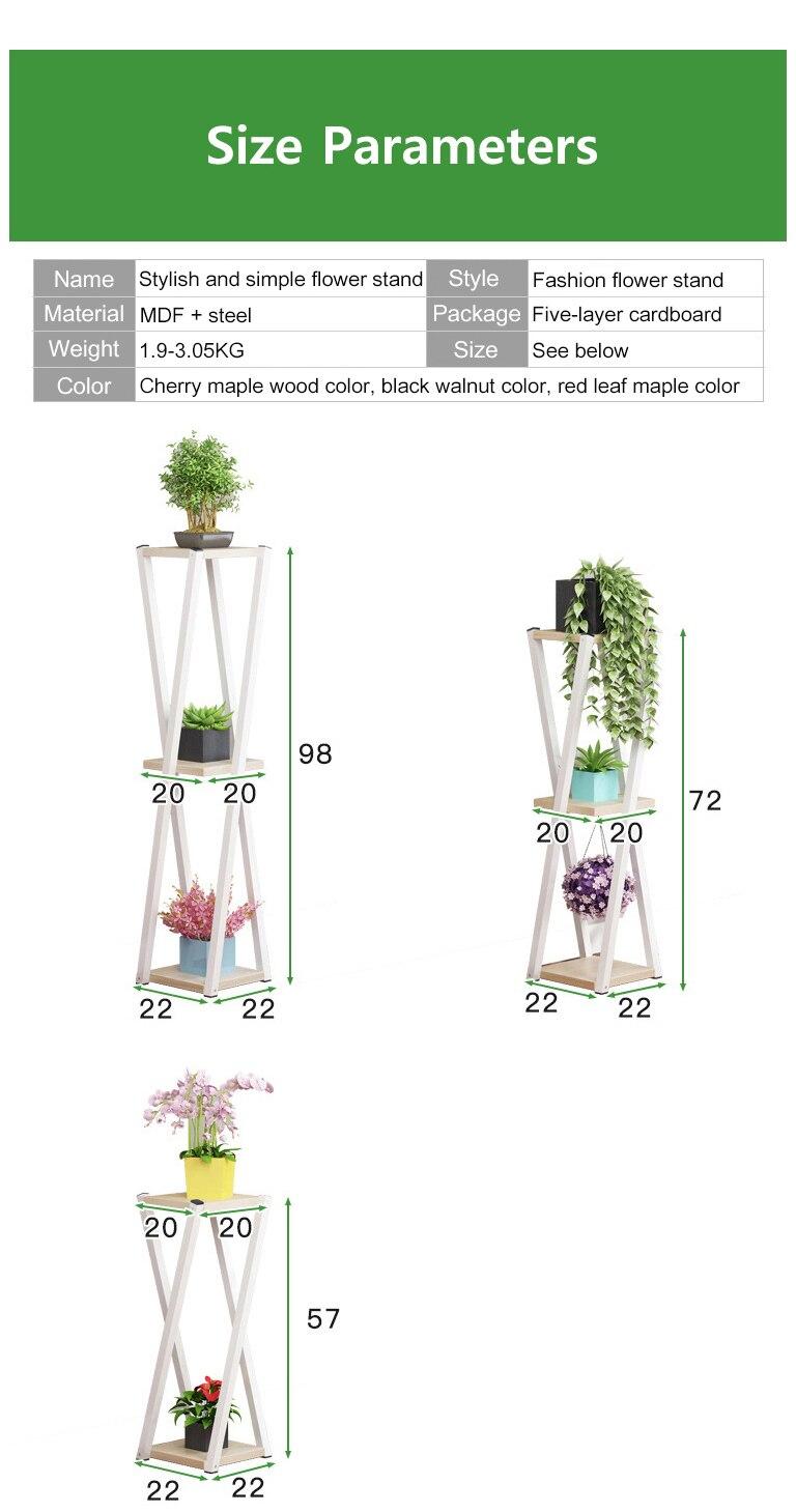 Многослойное платье с цветочным узором подставкой внутренние, из кованого железа балкон цветочный горшок стойки напольные Ящики для гостиной шкаф мебель для дома