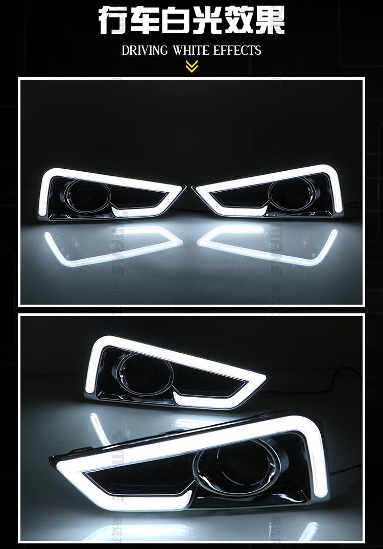 Osmrk Сид DRL дневного света для Honda город 2015-2016, с желтый сигнал поворота, высокое качество