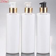 (30 قطعة/الوحدة) 250 مللي فارغة الأبيض دوامة مستحلب زجاجة مضخة 250cc حمام برغي زجاجة مضخة زجاجات تعبئة