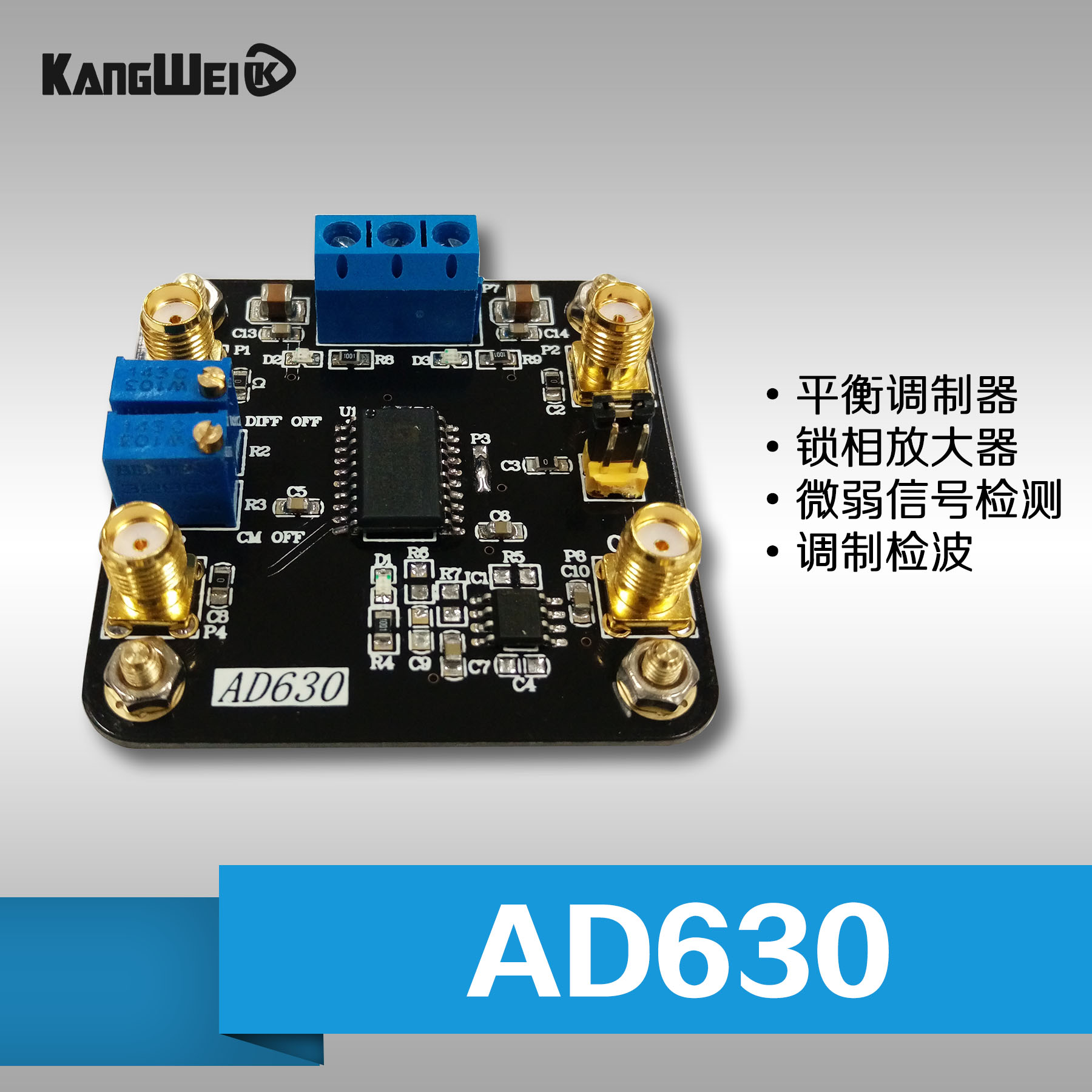 цена на Balanced Modulator AD630 Chip Lock-in Amplifier Module for Weak Signal Detection Modulation Detection.