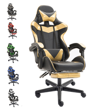 E-sports leather game seat Internet bar sports LOL racing chair Comfortable Youtuber computer chair e sports leather game seat internet bar sports lol racing chair comfortable youtuber computer chair