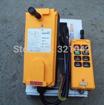 HS-8 8 keys industrial remote controller 2 transmitter + 1 receiver Crane Transmitter dc 24v 24vdc hs 6 6 keys control industrial remote controller 2 transmitter 1 receiver