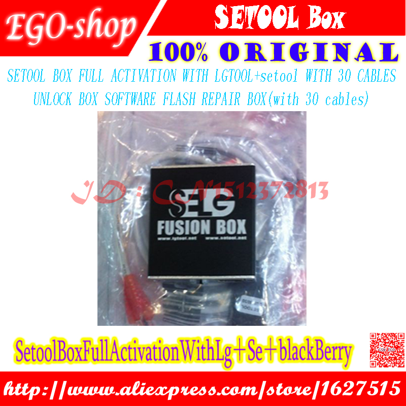 US $160 68 |ORIGINAL NEW SETOOL BOX FULL ACTIVATION WITH LGTOOL WITH 30  CABLES UNLOCK BOX SOFTWARE FLASH REPAIR BOX(package with 30 cables)-in  Telecom