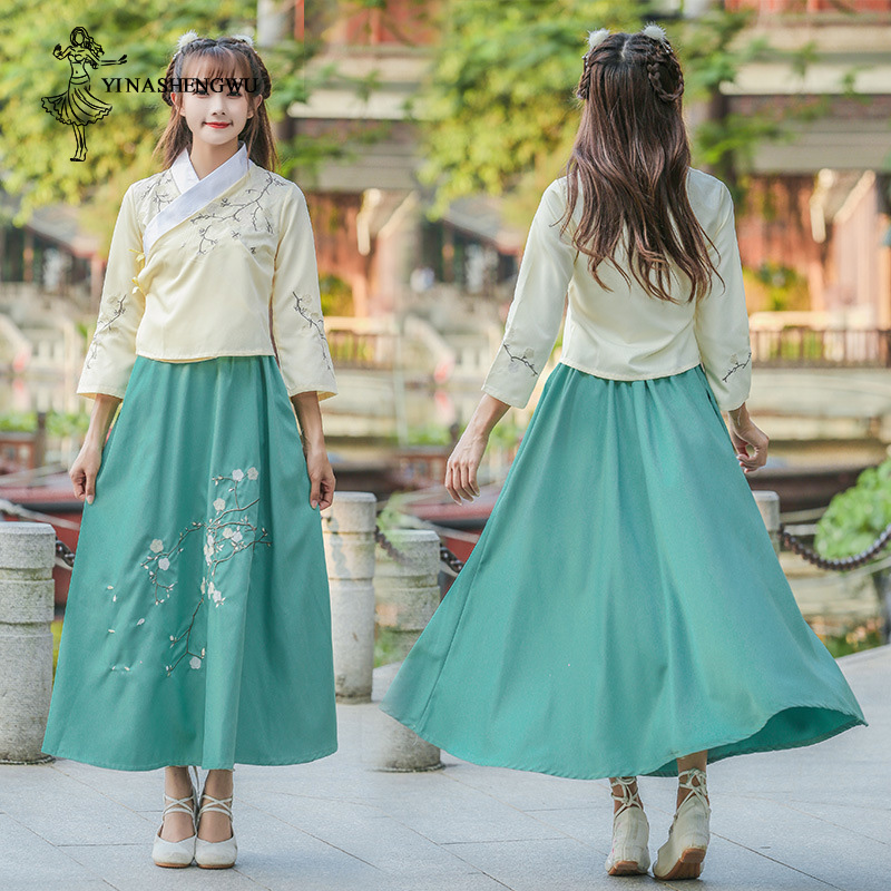 Traditional Chinese Clothing for Women Hanfu Long Dance Skirt Disc Bckle Cheongsam Shirt Embroidery Peach Costume two-piece