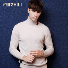 2017 High Quality Winter Warm 100% Cashmere Sweater Men Turtleneck Brand Sweaters Slim Fit Pullover Knitwear Double Collar