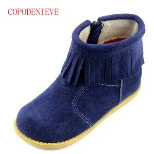 Image 2 - Botas cálidas de invierno para niñas, zapatos para niños, botas de nieve para niñas, botas con flecos para niñas, botas martin para niños, zapatos cálidos