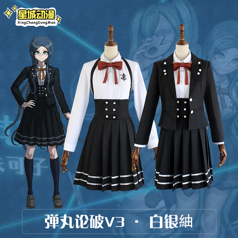 2017 New Anime Danganronpa V3 Shirogane Tsumugi Original Edition JK Uniform Cosplay Costume  Women Halloween Free Shipping Stock