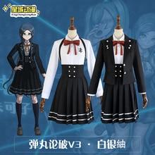 Новинка года аниме Danganronpa V3 Shirogane Tsumugi оригинальное издание JK униформа косплей костюм для женщин Хэллоуин