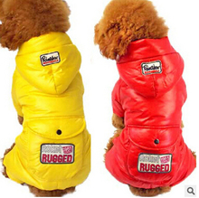 Highlight PU Pet Dog Clothes Winter Down Jacket For Dogs Costume Pets Clothing Padded Hoodie Jumpsuit Pants Coat Apparel XS-XL