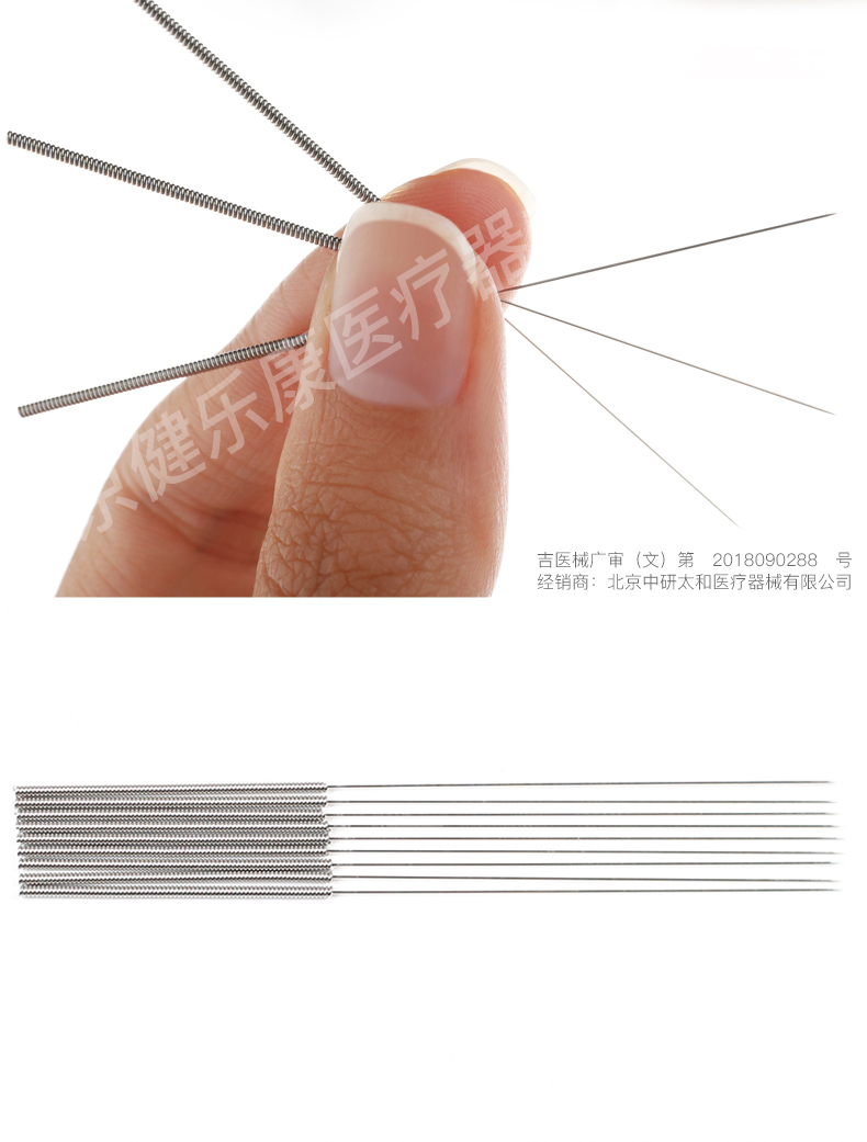 High Quality 500pcs/box Disposable sterile Acupuncture Needle with tube CE/FDA beauty needle massager practice needle 3