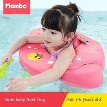 Niños bebé niño piscina inflable flotador natación nadar anillos asiento barco  juguetes para niños niñas( 36d342481d4