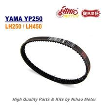 TZ 06 250cc ATV250 for MITSUBOSHI Belt 868 24.2 LINHAI Parts YP250 LH250 ATV QUAD Chinese Motorcycle Engine Spare Nihao Motor