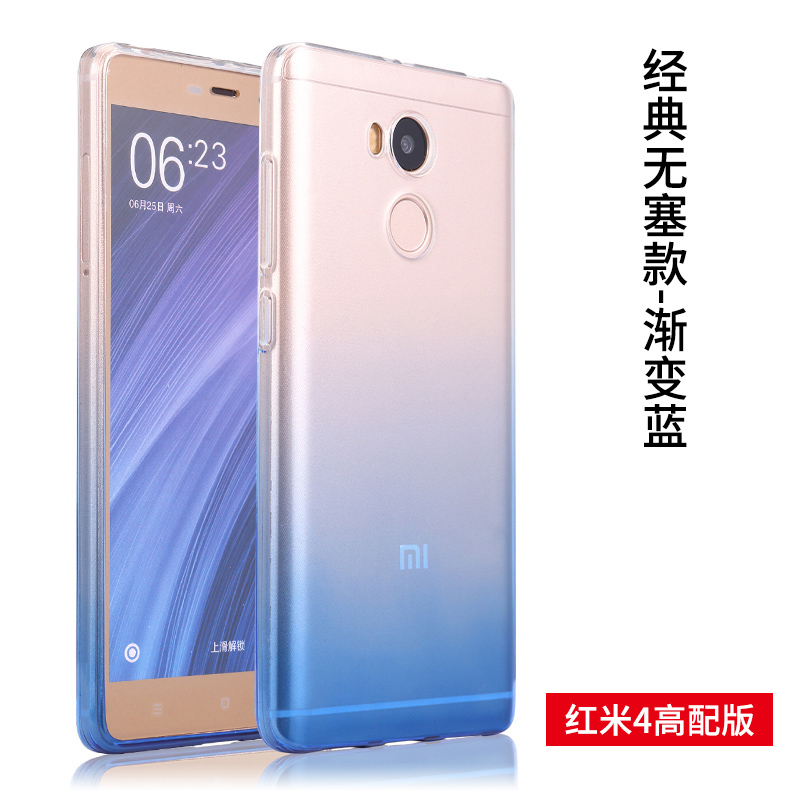 Redmi 4 fodral skal Xiaomi Mi Redmi 4 pro fall gradient redmi 4 pro - Reservdelar och tillbehör för mobiltelefoner