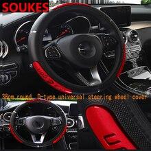 36-38cm Leather Sport Car Steering Wheel Hubs Cover For Audi A4 B7 B5 A6 C6 Q5 Q7 A3 TT A8 Honda Civic 2006-2011 Fit Accord CRV
