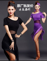 Latin dance dress Fringed skirt Latin dance practice clothes Adult Costumes