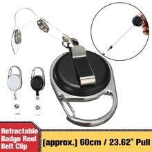 Kicute 1 шт. выдвижное кольцо для ключей ID бейдж талреп Имя тег держатель для карт Recoil катушка Зажим для ремня металлический корпус Пластиковые чехлы