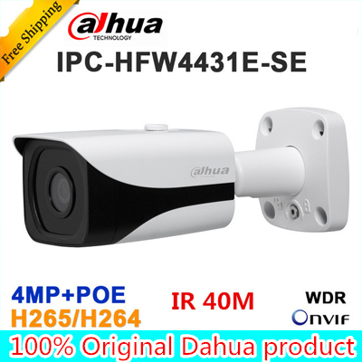 Free Shipping DAHUA Surveillance IP Camera 4MP WDR IR Mini Bullet Network Camera IP67 With POE With Logo IPC-HFW4431E-SE free shipping dahua security cctv ip camera 5mp wdr ir mini bullet camera with poe ip67 no logo ipc hfw1531s