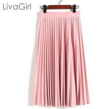 Женская юбка 2017