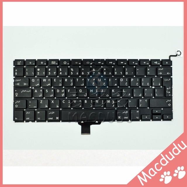 "Brand New AR Arabic Keyboard for 13"" MacBook Pro  A1278 MC700 MB990 MC374 Arabic keyboard 2009-2012"