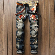 2017 Mens jeans New Fashion Men Casual Jeans High quality Embroidery Animal Jeans Long Trousers