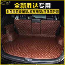 Ajuste personalizado estera del tronco de coche para Hyundai santa fe 2012 2013 2014 2015 2016 2017 3D car styling carga alfombra liner