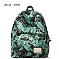 Mr Ace Homme Girls Small Fresh School Bags Preppy Style Fashion Printing Backpack Casual Travel Bag