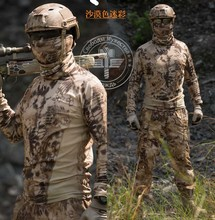 Outdoor Tactical Camouflage Long Sleeve T-shirt with Hunting Camping Shirt