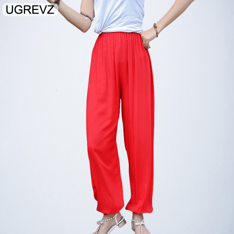 Women Pants Trousers Loose Solid-Color Plus-Size Casual Summer