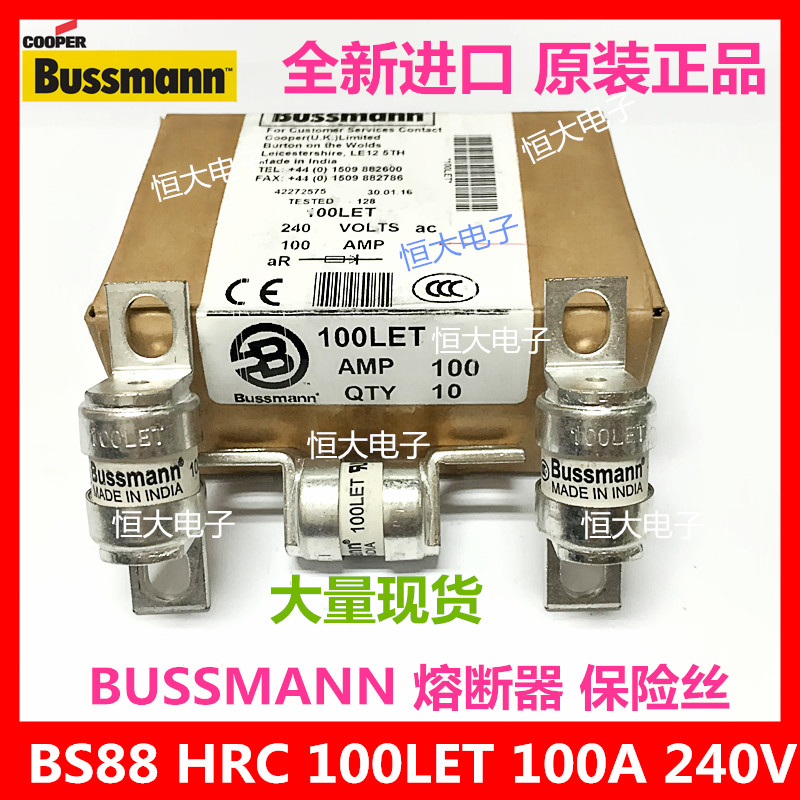 400MA QUICK BLOW//FAST 20MM GLASS FUSES BOX OF 100 IN 10/'S SIBA GERMANY