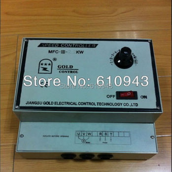 MFC-III-2KW Fan Switch, Speed Regulation, Three phase speed controller AC 90~250V  Iron sheet
