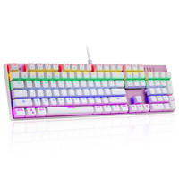 Best Price Motospeed Inflictor CK104 Mechanical Keyboard Switches Backlit RGB