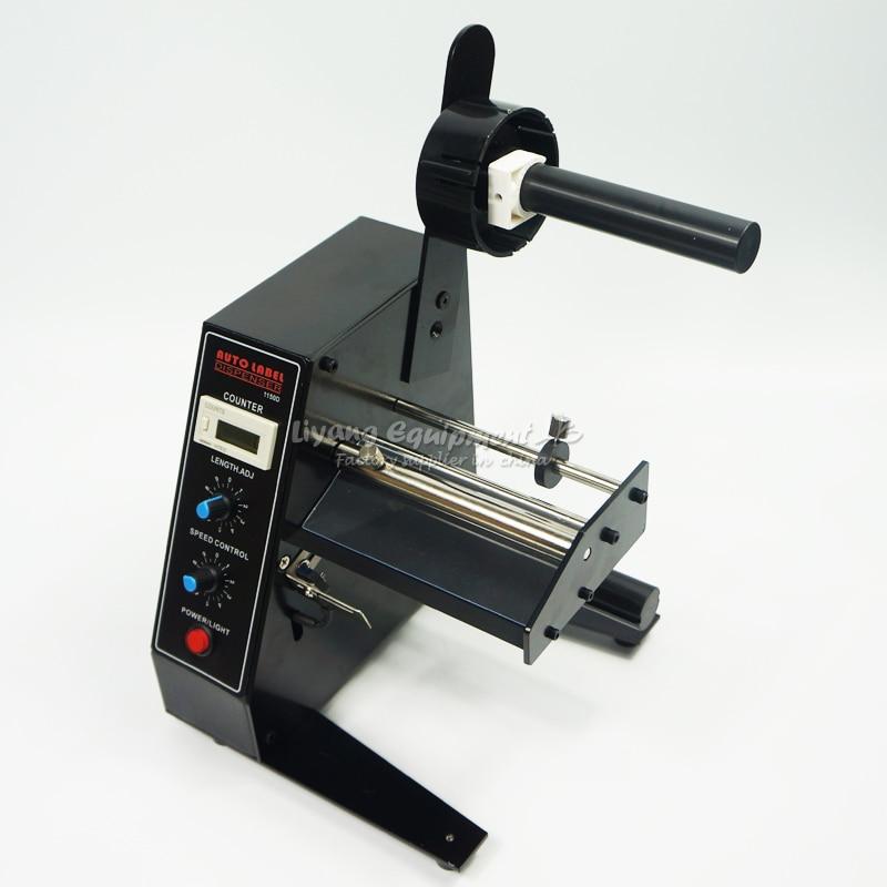 AL-1150D (6)
