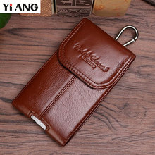YIANG Fashion Casual Men's Genuine Leather Waist Fanny Packs Belt Bag Phone Pouch Pocket Purse Travel Waist Pack Male Belt Bags