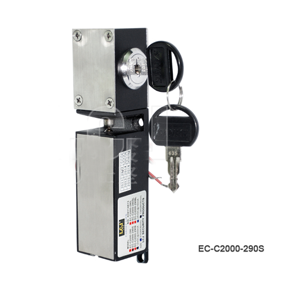 EC-C2000-290S key&electricity  Unlock electric cabinet lock drawer DC12V (Power NO unlock)EC-C2000-290S key&electricity  Unlock electric cabinet lock drawer DC12V (Power NO unlock)