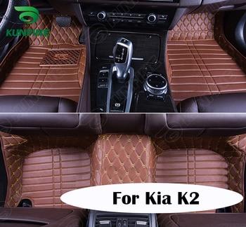 Top Quality 3D car floor mat for KIA K2 foot mat car foot pad 4 colors Left hand driver drop shipping