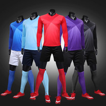 New football jerseys competition suits football jerseys training suits running sportswear customizable numbers and names цена в Москве и Питере