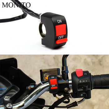 For KTM 65 85 105 125 144 150 200 SX/XC/EXC/XC-W/SX-F Motorcycle Switch Button Handlebar Switch Connector Push light LED Switch image