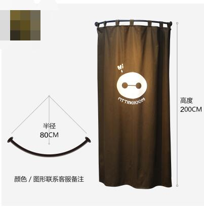 Dressing Room Door Curtain Changing Simple Rail Rod Curved U