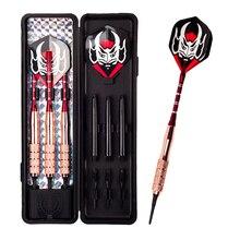 Beautiful 3pcs/Set With Box Professional Darts 16.5g Soft Darts Electronic Soft Tip Magnetic Dart