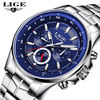 New LIGE Watches Men Luxury Brand Sport Waterproof Quartz Watch Men Full Stainless Steel Wristwatch Man